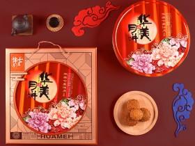 华美月饼,七星伴月礼盒,880克月饼礼品盒装,郑州华美月饼厂家总经销