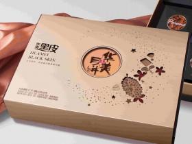 华美月饼 480g黑皮月饼礼盒 河南华美月饼厂家直销