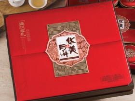 华美月饼,盛汉尊礼高端月饼1260g礼盒,郑州华美月饼厂家总代理