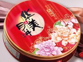 华美月饼丨富贵大团圆丨月饼礼盒 郑州华美月饼厂家直销
