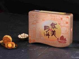 华美 480g时尚金装月饼礼盒 河南华美月饼厂家办事处
