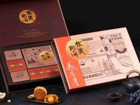 华美 680g感恩月吉祥富贵(时尚版)月饼礼盒 郑州华美月饼团购