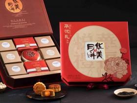 华美月饼 720g华悦礼月饼礼盒 河南华美月饼厂家直销