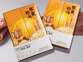 华美640g时尚臻美月饼礼盒 河南华美月饼批发