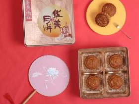 华美 蛋黄白莲蓉600g月饼礼盒,河南华美月饼厂家办事处