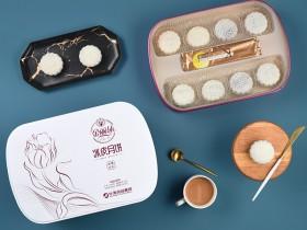 金丽沙月饼丨冰皮月饼(长方罐白色款)月饼礼盒丨郑州金丽沙厂家团购价格
