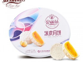 金丽沙 冰皮月饼礼盒480g月饼礼盒,郑州金丽沙厂家电话