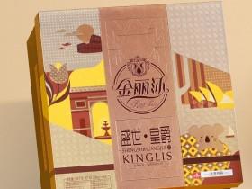 金丽沙盛世皇爵1040g月饼礼盒价格,郑州金丽沙月饼厂家批发