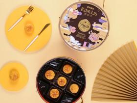 金丽沙花开满月650g流心奶黄月饼礼盒装,郑州金丽沙月饼厂家批发价格