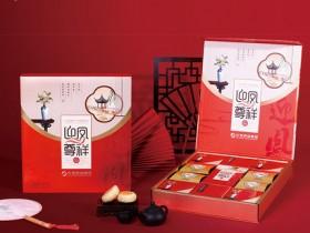 华美月饼迎凤吉祥760g多口味中秋高档月饼节礼盒装送礼团购礼品,郑州华美月饼团购价格