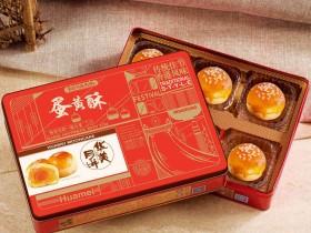 东莞华美 360g团圆蛋黄酥礼盒,蛋黄酥月饼礼盒,郑州华美月饼厂家总代理
