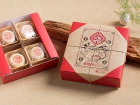 华美月饼 360g老月饼礼盒 (家团圆)礼品盒装,郑州华美月饼厂家电话直销