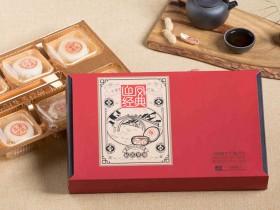 华美月饼 苏式月饼360g 迎凤经典月饼礼盒,郑州华美月饼团购价格