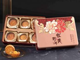 华美月饼420g情意华美月饼礼盒,郑州华美月饼总经销