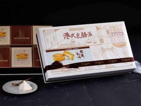 华美法式乳酪派月饼礼盒480g装丨郑州华美月饼厂家电话批发