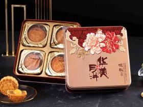 华美500g月饼礼盒  咏秋月饼礼盒装,郑州华美月饼团购批发