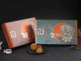 华美月饼丨茶道里640g月饼礼盒,郑州华美月饼厂家电话直销价格