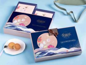 金丽沙 金沙奶黄月饼礼盒640g月饼礼盒,郑州金丽沙厂家电话