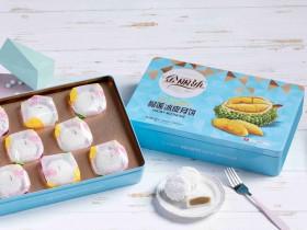 金丽沙丨榴莲饼皮月饼480g冰皮月饼礼盒,郑州金丽沙月饼团购价格