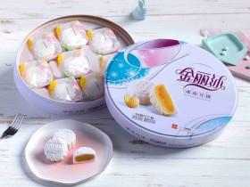 金丽沙480g冰皮月饼礼盒价格,郑州金丽沙月饼厂家批发